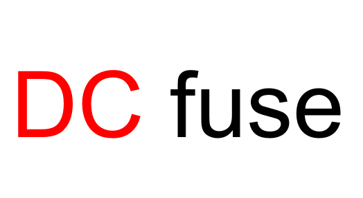 DC fuse cross reference .png